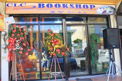 CLC Bookshop Davao