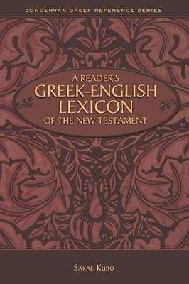 Readers Greek English Lexicon (Paperback)