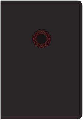 KJV Deluxe Gift Bible Black Red (Imitation Leather)