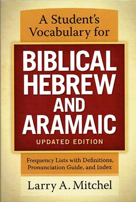 A Student's Vocabulary for Biblical Hebrew and Aramaic, Updated Edition (Paperback)