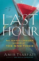 The Last Hour (Paperback)